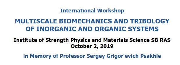 International Workshop Biomechanics